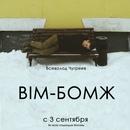 Всеволод Чугреев фотография #24