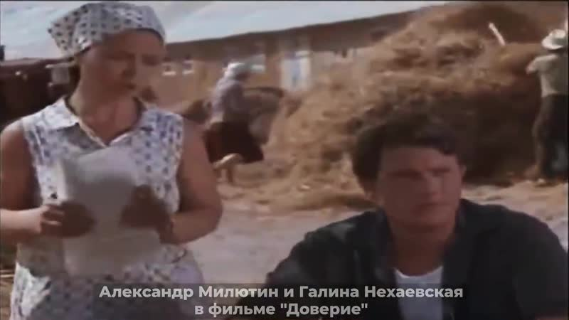 ♐Александр Милютин Ушел в 47 не дождавшись главной роли♐