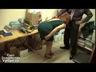 Шеф наказывает продавщицу своего магазина и просто делает профилактику ее пизды (Порно со зрелыми, mature, MILF, Мамки)