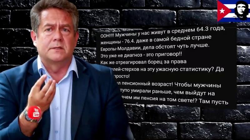 ПЛАТОШКИН ЖИЗНЬ ТАК КОРОТКА ОСОБЕННО В ПУТИНСКОЙ РОССИИ МЫ ВСЕ ТРЕБУЕМ СВОБОДУ НИКОЛАЮ ПЛАТОШКИНУ