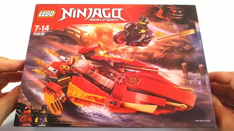 LEGO NINJAGO 70638