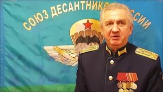 """Концерт к 23 февраля """"Ветер Победы"""""""