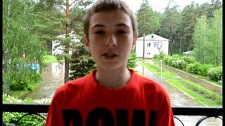 Лагерь Орбита - ОРБИТА NEWS 2 смена 2013 новости выпуск 1
