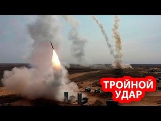Российские ЗРК С-400 успешно обнаружили и ликвидировали три американских стелс-истребителя F-35