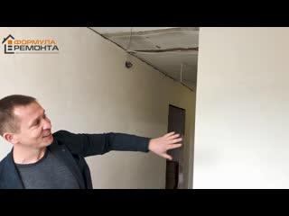 "30 кв. м. = 300 000 руб. Ремонт ""под ключ"" в Симферополе"