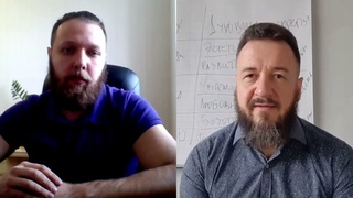 Экопоселение. Горизонтальные связи или пирамида. Беседа с Игорем Горюшинским.