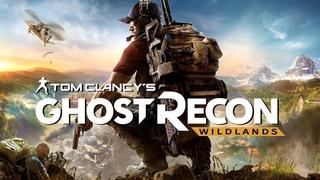 Tom Clancy's Ghost Recon Wildlands - Операция: тихой сапой