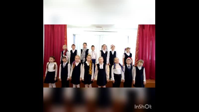 4 классы битва хоров