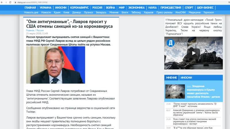 Санкционный испуг Путина Кремль идет на крайние меры