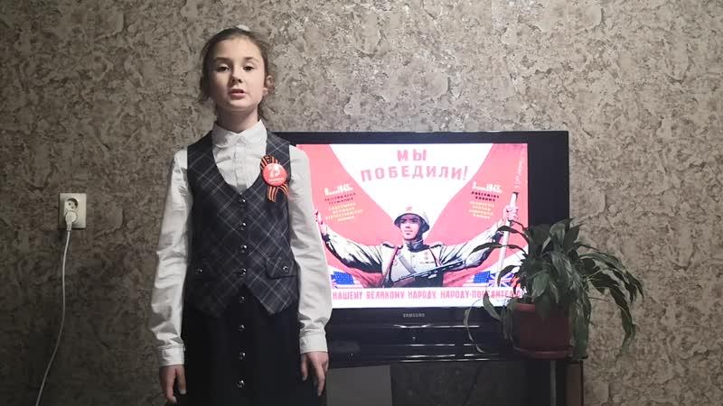 Михалева Виолетта