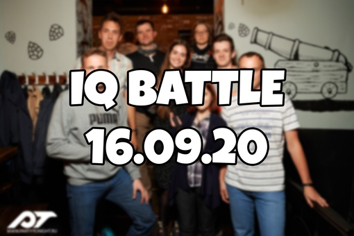 «IQ Battle | 16.09» фото номер 124