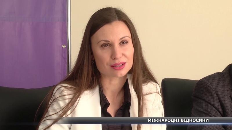 У СумДПУ відкрили спеціальність міжнародні відносини
