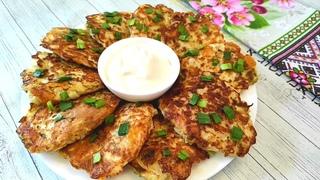 Капустные оладьи с сыром! Понравятся даже тем, кто не любит капусту!