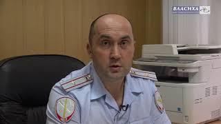 Рубрика Закон и порядок Информация о поступлении на службу и в учебные заведения МВД