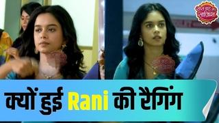 Apna Time Bhi Aayega: Rani's ragging in the college because of wearing saree