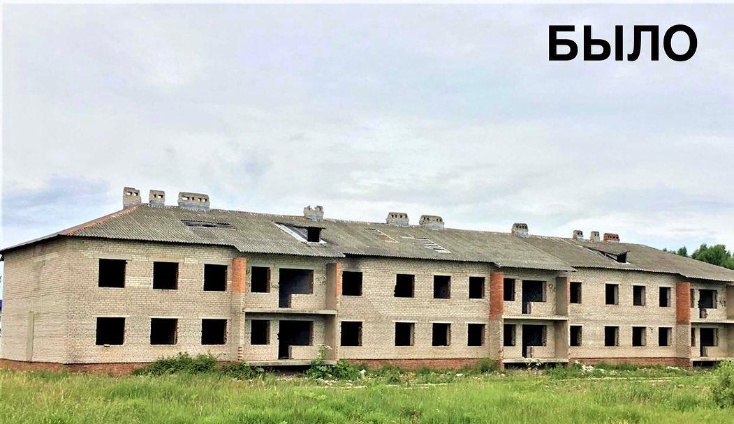 В селе Великий Двор Талдомского г.о. снесли строящийся более 30 лет многоквартирный дом