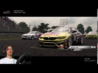 Анализ !Вторая гонка 5го этапа кубка наций.(comments) Gran Turismo SPORT / Nations Cup | 2020/21