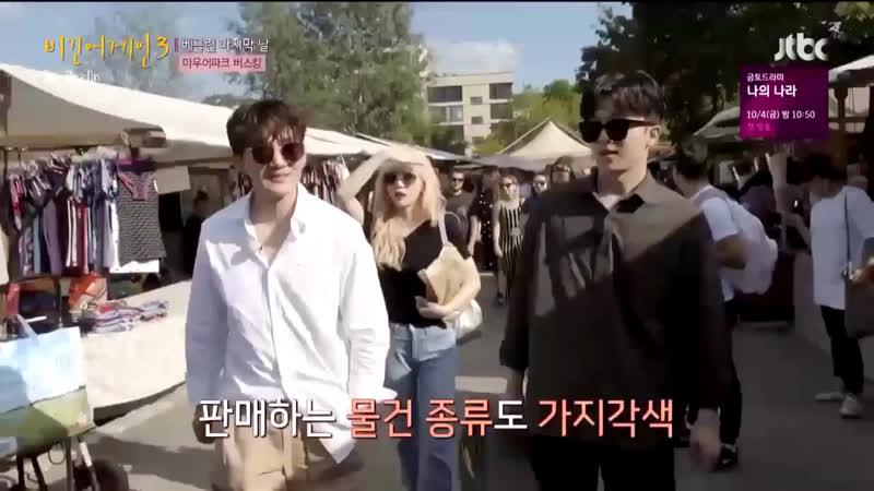 [begin again 3, ep.10] taeyeon x team2