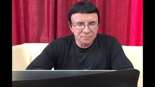 Кашпировский. Об уходе из жизни Сергея Доренко.