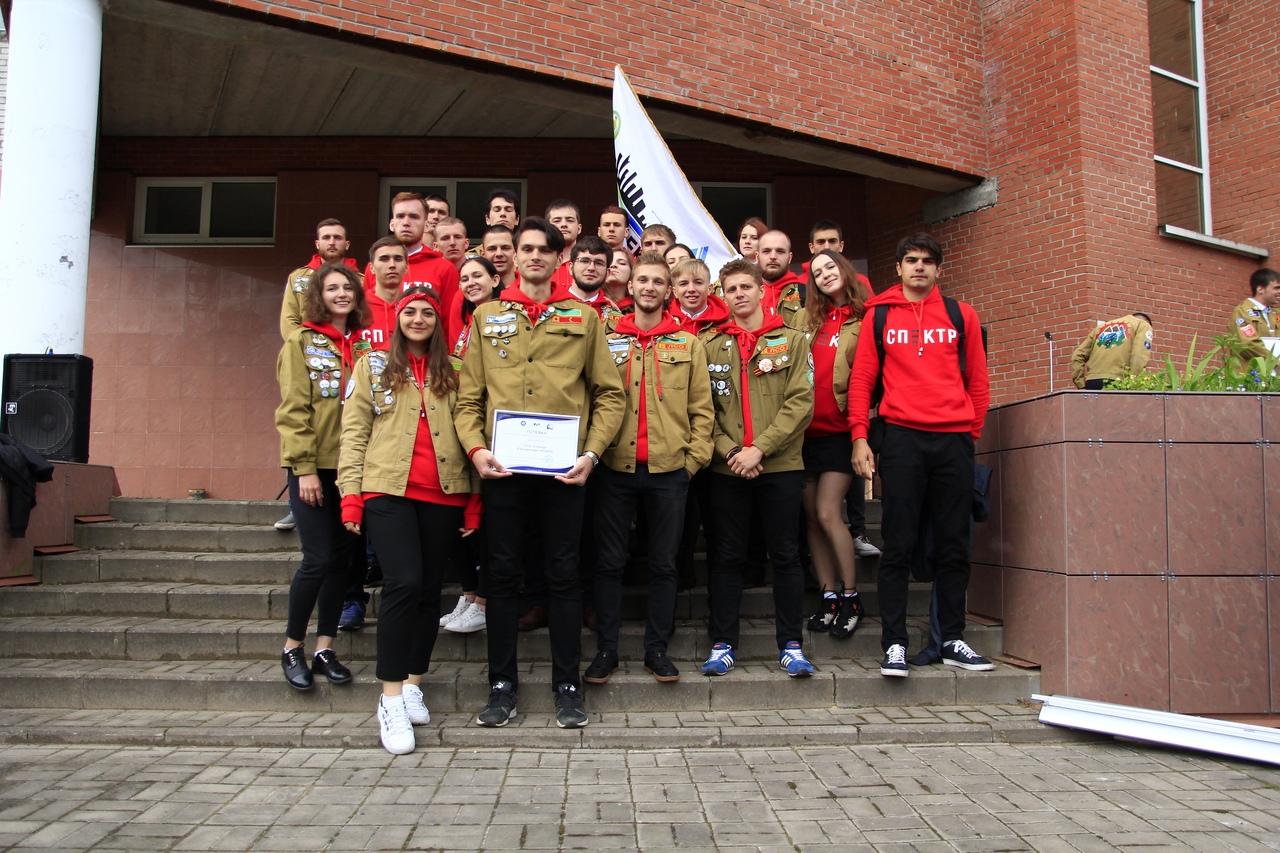 Открытие Всероссийских студенческих строек 2019., изображение №8