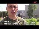 Брат на родного брата, идет убивать! Он осознает, что это не Российские оккупанты в ДНР.