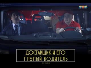 ПРЕМЬЕРА   Однажды в России   с 6 сентября в 21:00   ТНТ