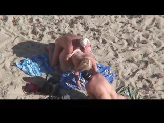 Вот как бывает на пляже)