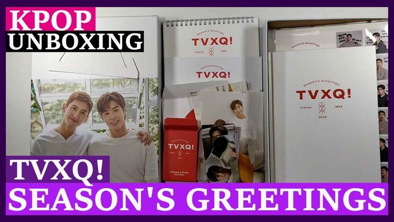 Unboxing TVXQ 2020 SEASON'S GREETINGS 동방신기 2020 시즌그리팅 Kpop Unboxing 케이팝 언박싱 goods SM Ent