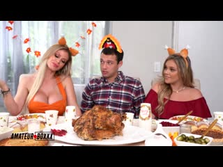 AmateurBoxxx - Cuckold Family Thanksgiving / Casca Akashova, Kali Roses
