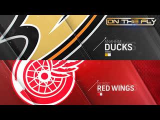 Ducks - Red Wings 10/8/19