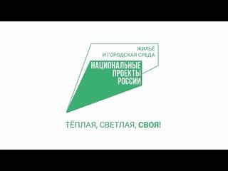 Благородя нацпроекту «Жилье и городская среда» в Новосибирской области за 2 года расселили более 1600 человек.
