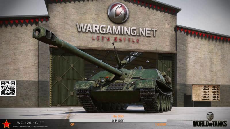 World of Tanks фарм серебра