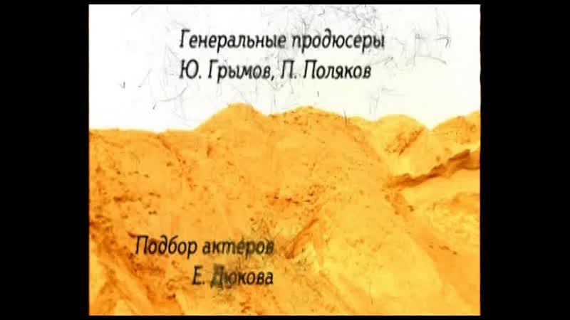 Казус Кукоцкого Серия 10