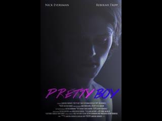 Красавчик _ Pretty Boy (2015) - Short Film