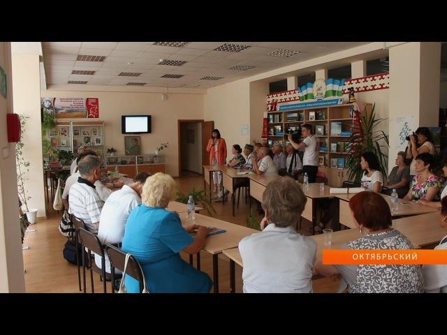 В центральной библиотеке наградили победителей конкурса стихов и песен о городе