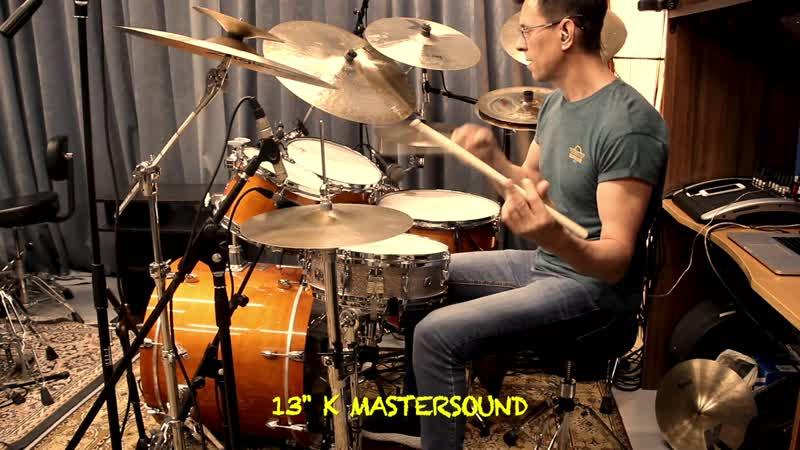 Сравнение 13 Zildjian A Custom Mastersound 13 K Mastersound 13 K