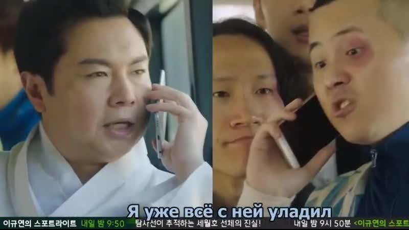 Отрывок из сериала Силачка До Бон Сун