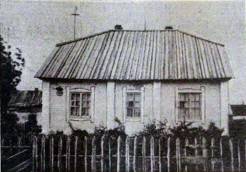 Дом Лапокныш Г.С., первый молитвенный дом ЕХБ, Ухта, ул. 30 лет Октября д.1.