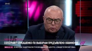 Оппоненту Лукашенко Виктору Бабарико предъявили обвинения  В чем их суть