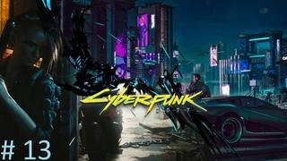 Cyberpunk 2077   Platinum Walkthrough   Киберпанк 2077   Прохождение на платину   # 13