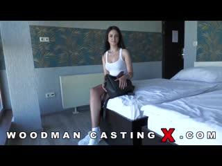 Пьер Вудман Woodman castingX Mia Trejsi (Порно, Анал секс, Минет