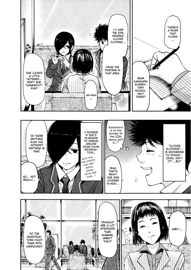 Tokyo Ghoul, Vol.3 Chapter 20 White Gate, image #17
