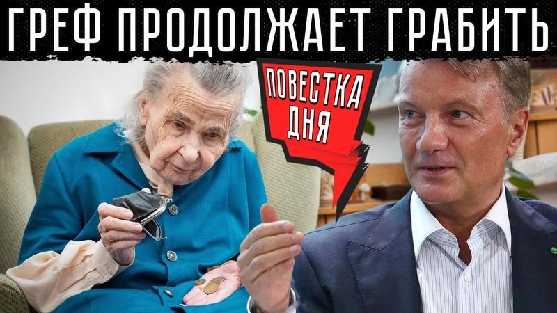 Пакуют всех УДО от Собянина Росгвардия верит