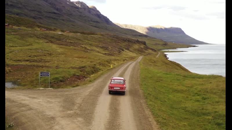 Исландия на запорожце. 1 серия.