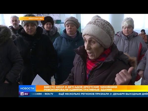Сергей Левченко ушел в отставку с поста иркутского губернатора