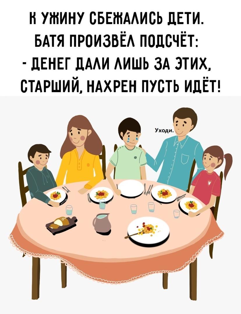 SOdiANiia10.jpg