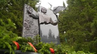 Югорчане смогут стать лауреатами премии Ювана Шесталова