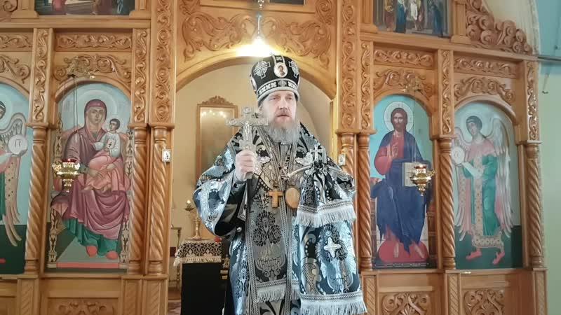 Слово епископа Иоанна в четверг пятой седмицы Великого поста