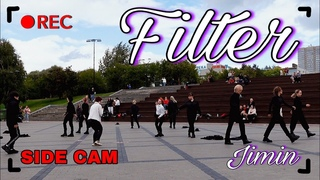 [K-POP in PUBLIC] [Side cam] BTS (Jimin) - FILTER| Dance Cover| Covered by HipeVisioN (Wind ver.)