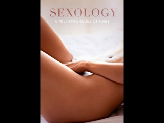 Сексология. Женский оргазм (2017)